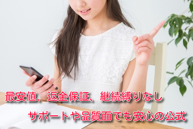 公式For-s